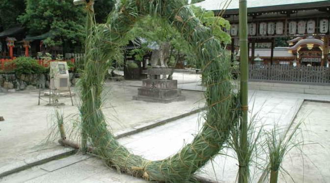 夏越の祓のアイキャッチ